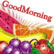 Bom Dia em Inglês