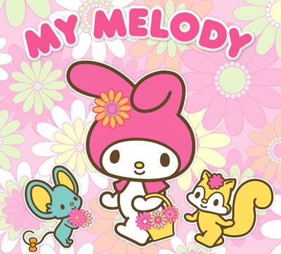 My Melody Imagem 1