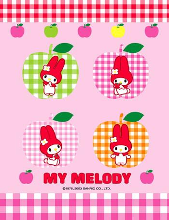 My Melody Imagem 8