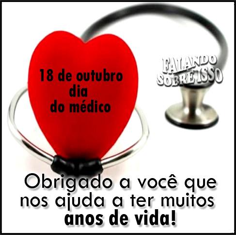 Dia do Médico Imagem 1