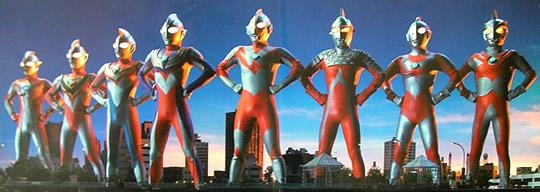 Imagens e Frases de Ultraman