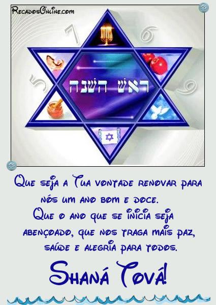 Judaísmo imagem 17