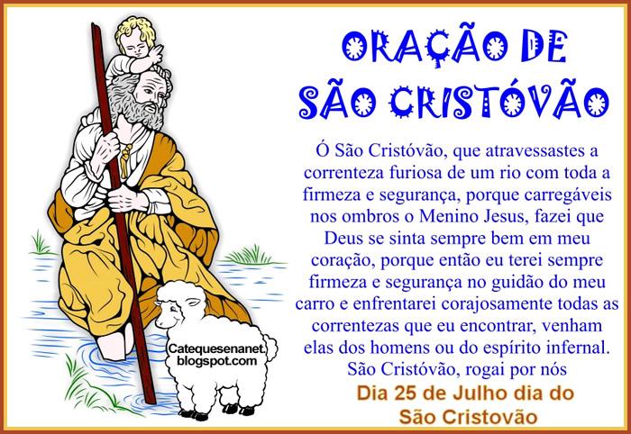 Imagens e Frases de Dia de São Cristóvão