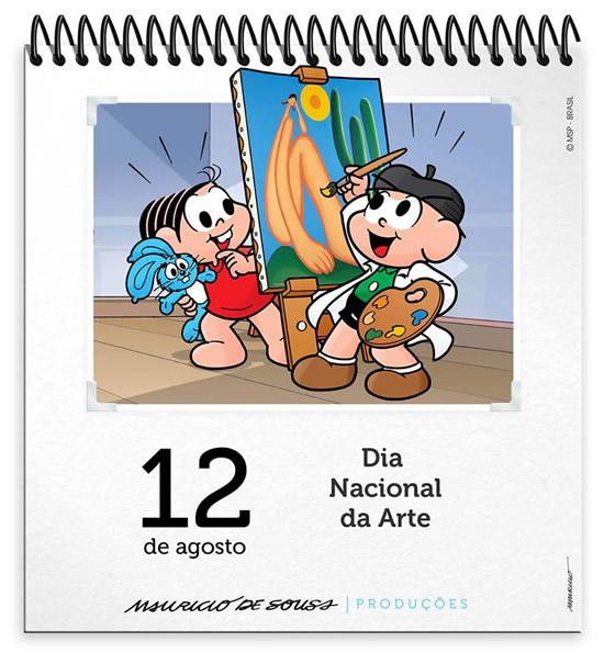 Dia Nacional das Artes imagem 2